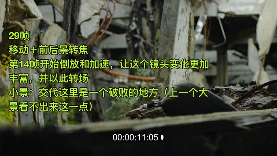 拉片子 RJ Anderson XP1K3-向安宇个人网站